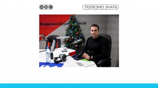 Владислав Ганжара в эфире радиостанции «Вести FM»