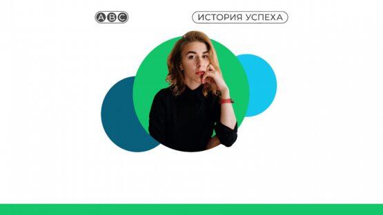 Яна Тимошенко: о продвижении бьюти-блога в Инстаграм