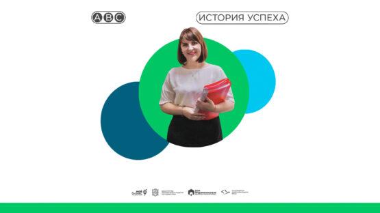 Александра Скуряева: о конкурсе «Крымская лаборатория инвестиций»