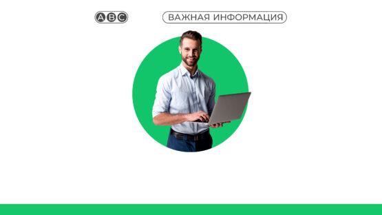 Открыт отбор на должность программного директора «Точки кипения» – Симферополь