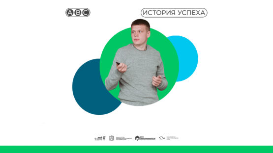 Игорь Ткачук: о конкурсе «Крымская лаборатория инвестиций»