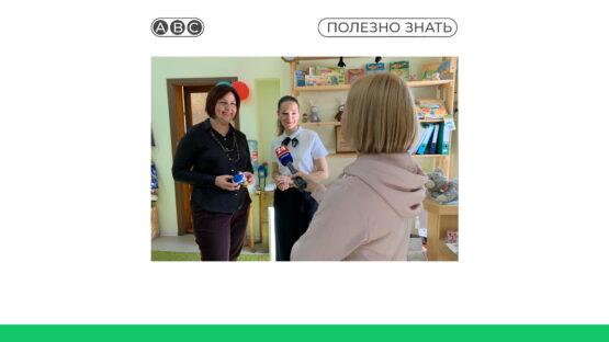 Бизнес в Крыму: детский клуб «Гармония»