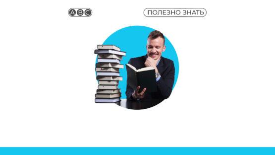 Подборка книг на бизнес-тематику