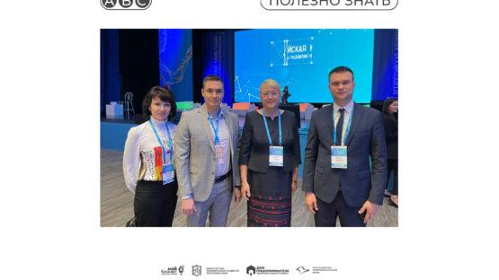 Второй день Всероссийской конференции инфраструктуры развития предпринимательства подошел к концу