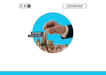 Финансовая помощь при открытии бизнеса от Центра занятости