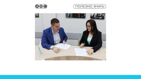 В Фонде поддержки предпринимательства Крыма подписали соглашение о сотрудничестве