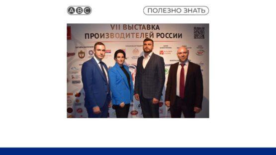Владислав Ганжара посетил VII выставку российских производителей РосЭкспоКрым