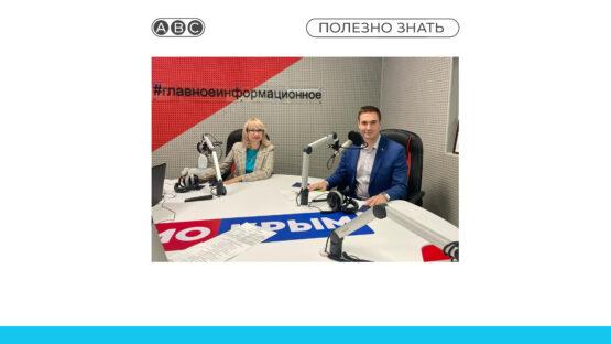 «Радио Крым»: итоги ПМЭФ, вступление в ассоциацию «Мой бизнес», летний форум