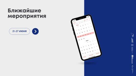 Фонд поддержки предпринимательства Крыма информирует о проведении дискуссионной площадки «Финансовая доступность для МСП»