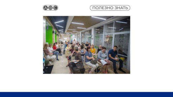 Более 100 предприятий Крыма впервые получили статус «социального предприятия»