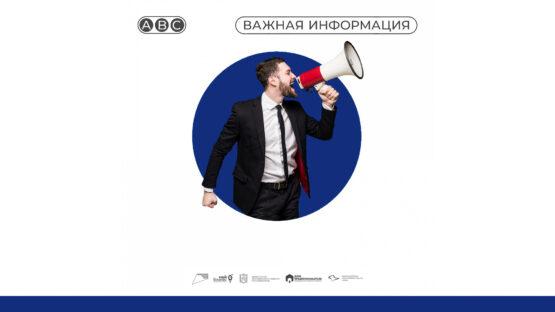 Конкурс научно-технологических проектов и стартапов «Техновызов»