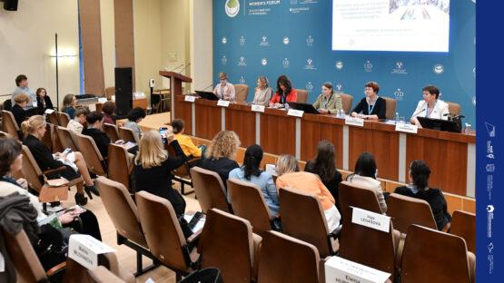 На Евразийском женском форуме в Петербурге обсудили роль женщины в современном мире