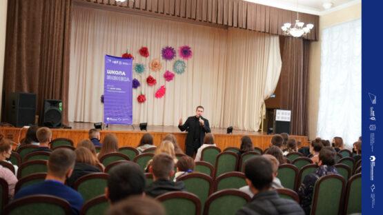 Школа бизнеса в Крымском многопрофильном колледже