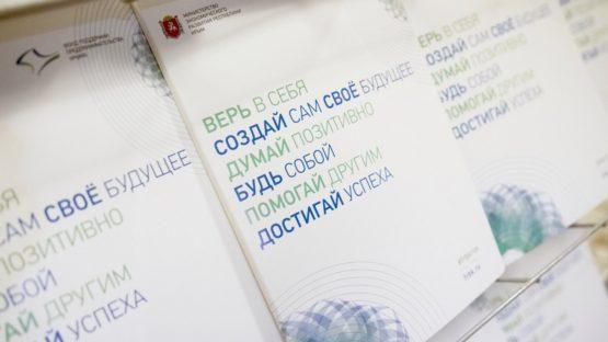 Минэкономразвития Крыма совместно с муниципальными образованиями проводит опрос об оценке состояния и развития конкурентной среды на рынках товаров, работ и услуг республики