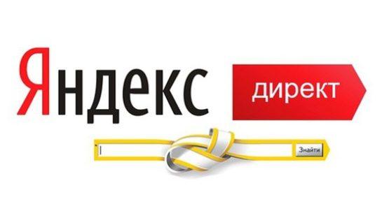 «Яндекс»: 55% всех переходов по объявлениям совершают пользователи категории 45+