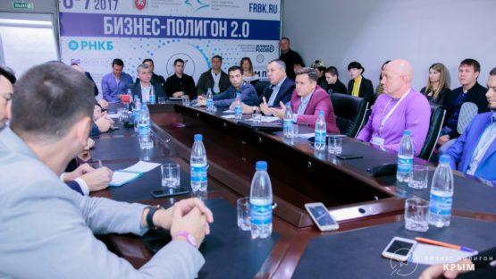 «Крым – территория благоприятного бизнес-климата»: круглый стол