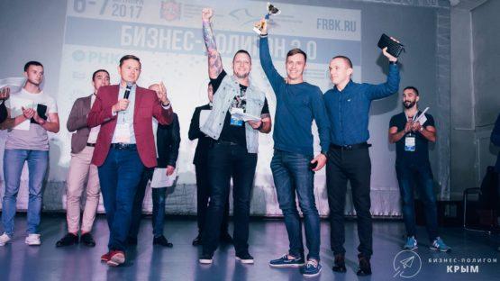В Крыму закончился «Бизнес-полигон 2.0»