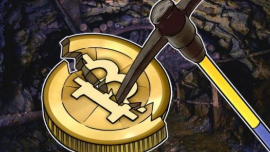 Самая дорогая криптовалюта Bitcoin вновь распадется