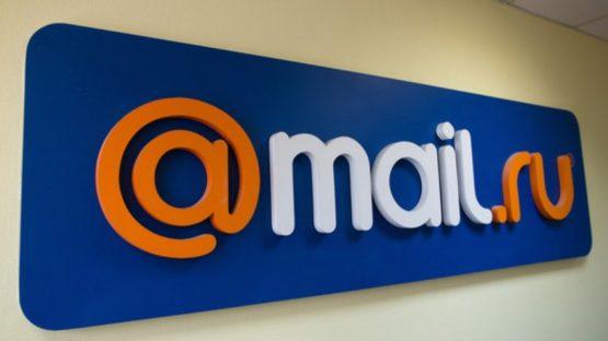 Бывшие топ-менеджеры Mail.Ru Group и сооснователь Epam инвестировали $500 тысяч в белорусский агростартап OneSoil