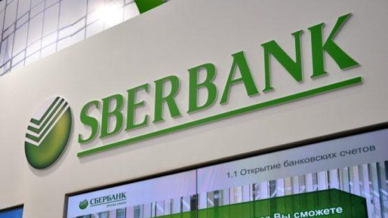 «Сбербанк» подписал соглашение об инвестициях в «Яндекс.Маркет» на 30 млрд рублей