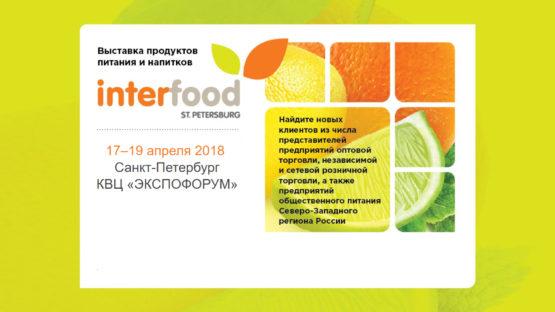 Найдите новых закупщиков на Северо-Западе России