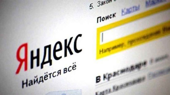 Вопросы о бизнесе и майнинге стали самыми популярными в российском Google в 2017 году