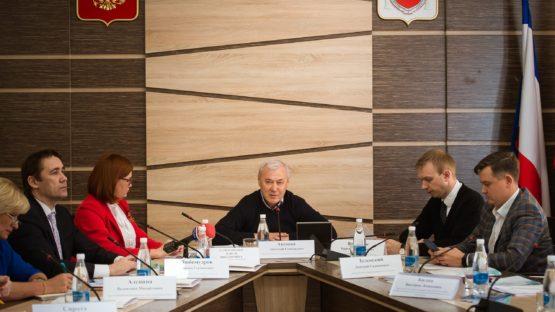 Круглый стол. Финансирование и кредитование бизнеса в Крыму