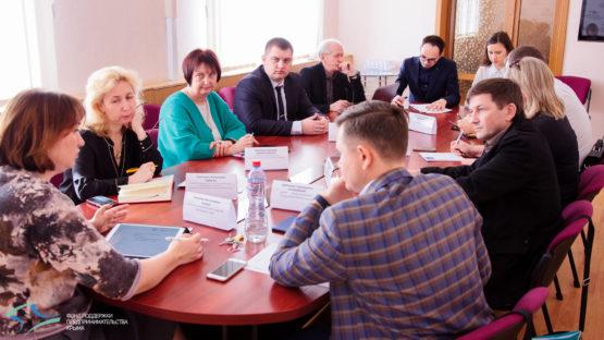 Открытый диалог с министром. Наталья Чабан встретилась с предпринимателями