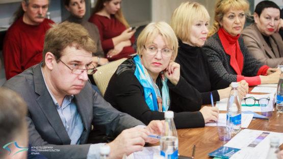 Круглый стол в Симферополе. Четыре элемента крымского гостеприимства