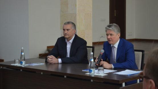 Армянск станет городом мечты? Стратегия развития Армянского округа