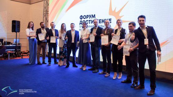 Эксперты «Достижения» о форуме и Крыме