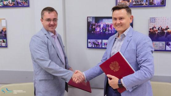 Подписано соглашение с УФНС России по Республике Крым