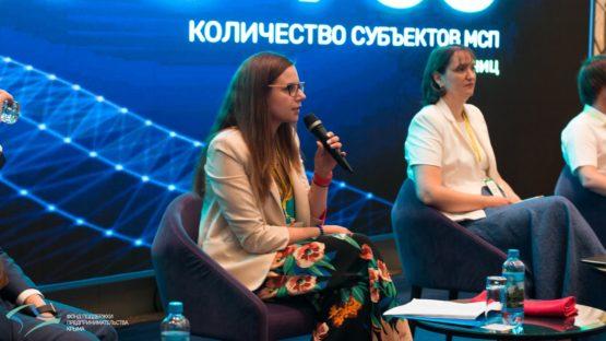 Олеся Тетерина на форуме Достижение: прогресс институтов поддержки Крыма