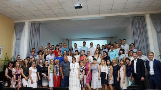 Стратегическая сессия «Меры по улучшению инвестиционного климата и бизнес-среды в Республике Крым»