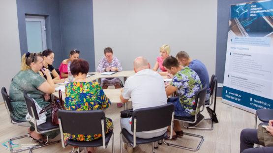 31 июля с 10 до 12:00, в «Доме предпринимателя» прошла  бесплатная консультация для бизнесменов от Роспотребнадзора Республики Крым по защите прав потребителей и оформлению уголка потребителя