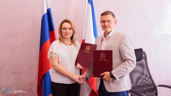 Подписано соглашение о сотрудничестве между  Фондом поддержки предпринимательства Крыма и  Уполномоченным по защите прав предпринимателей